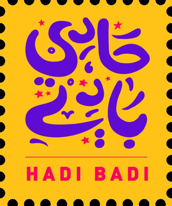 Hadi Badi Logo
